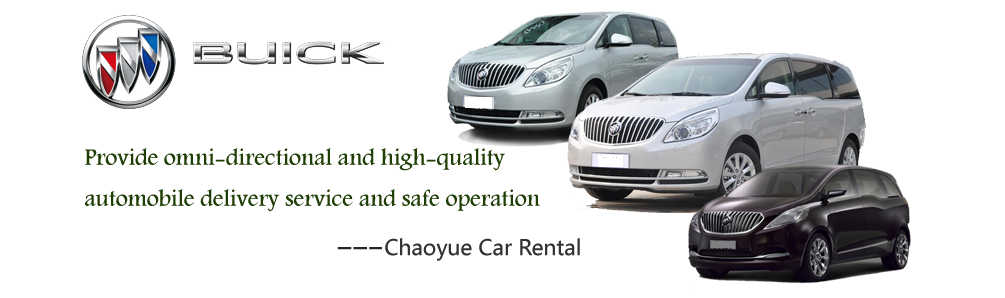 Nantong Wedding Car Rental