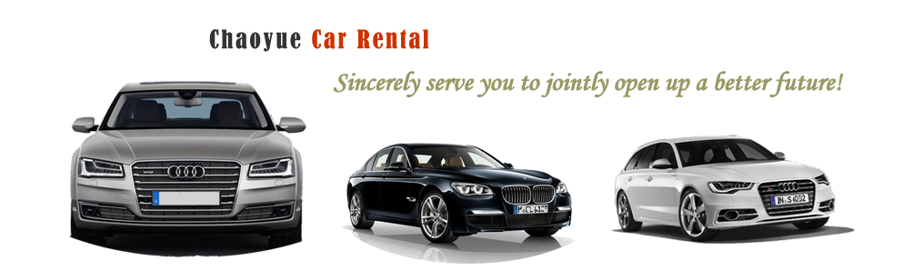 Nantong Tourist Rental Car