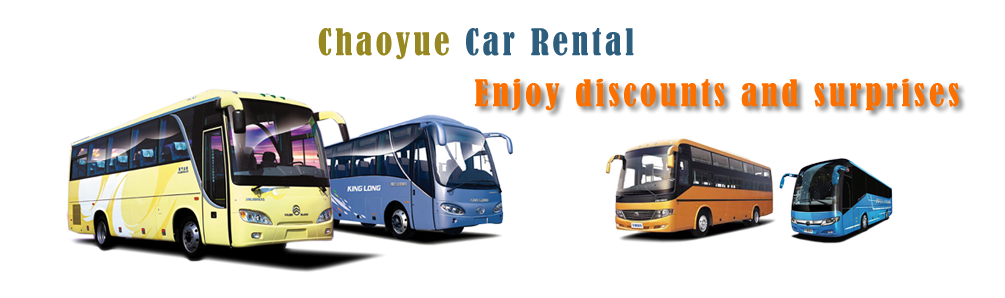 Nantong Rental Car Company