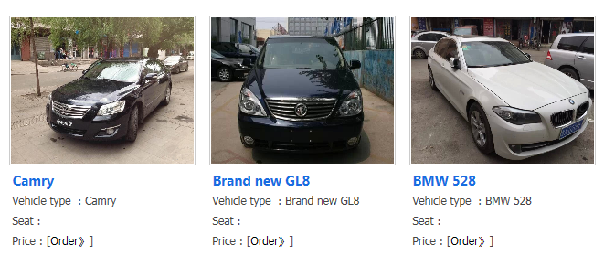 Nantong Business Rental Car
